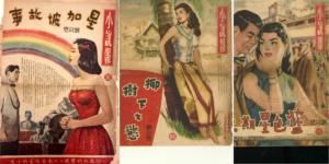 Three romantic fiction book covers.